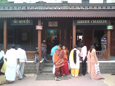 Shree Chavadi in Shirdi