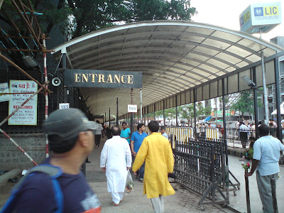 Entrance to the Samadhi Mandir - Shirdi