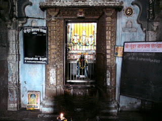 Idols in the Sundar Narayan Temple in Nashik