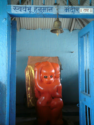 Self manifested idol of Lord Hanuman