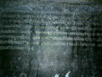An ancient slab of black stone with some inscriptions in  Uttarkashi