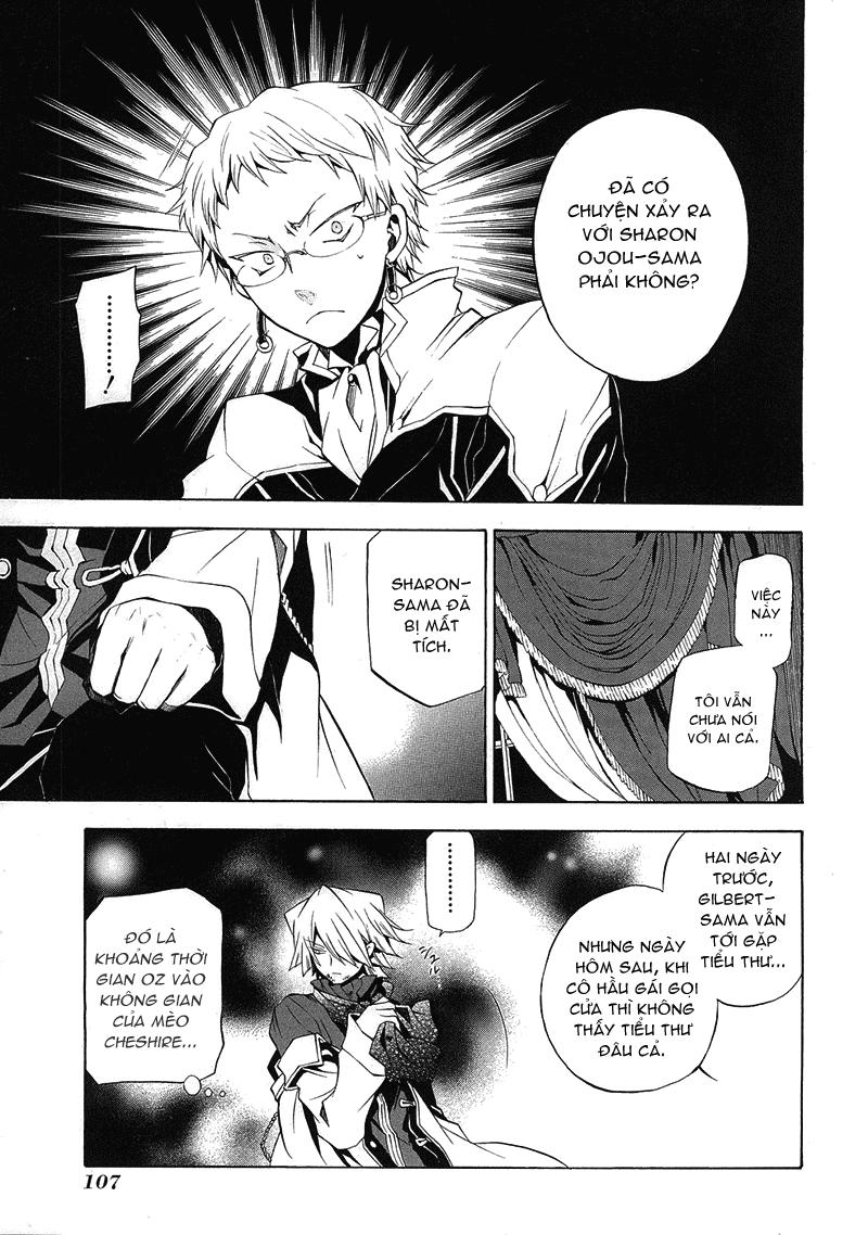 Pandora Hearts chương 021 - retrace: xxi discord trang 26