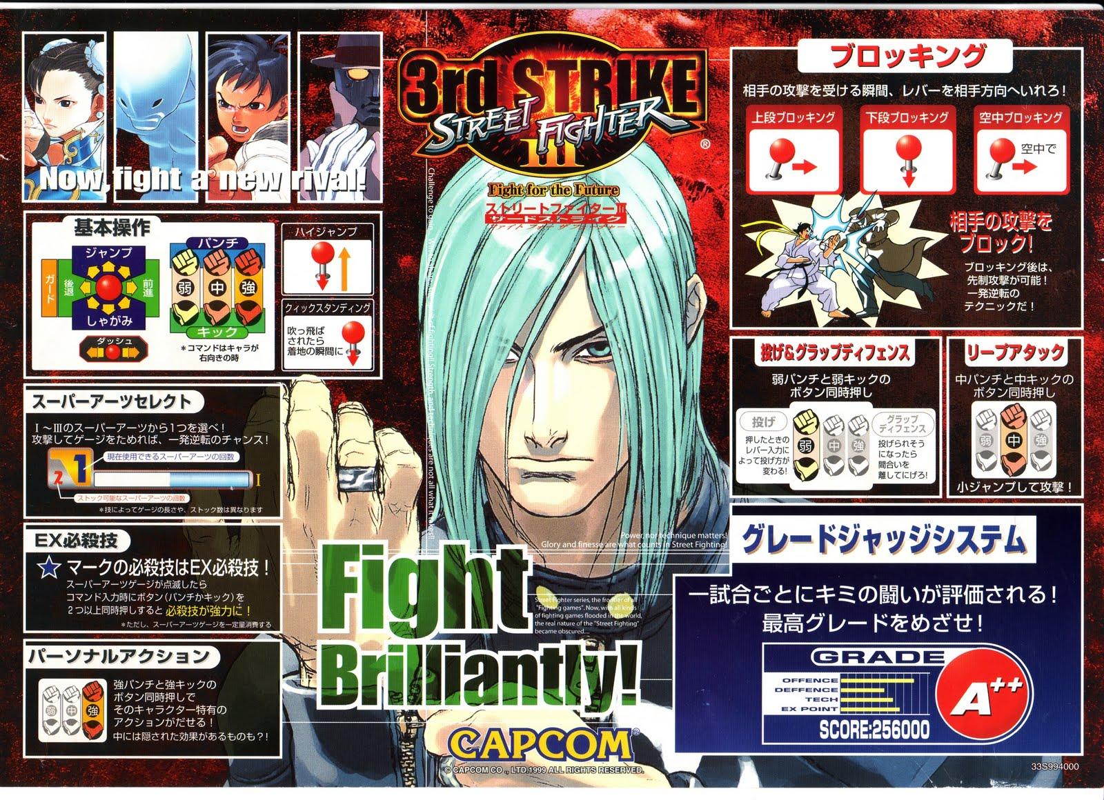 Random Arcade Shit: Street Fighter 3 : Third Strike Arts ...