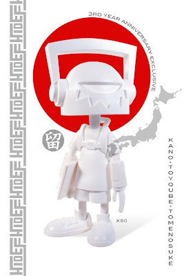Toy Qube - Tomenosuke Exclusive All White Hi-Def Vinyl Figure by kaNO