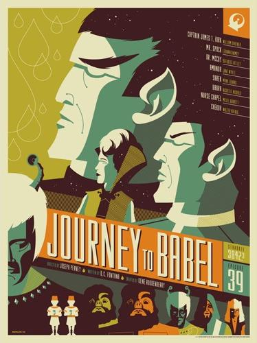 Star Trek Journey to Babel Screen Print by Tom Whalen