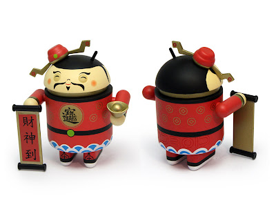 Chinese New Year Android Mini Figure Cai Shen