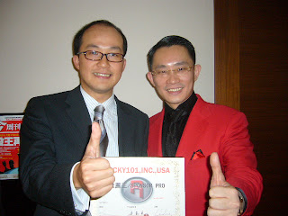 Okacrk Rocky101 Com Celebrated Speaker Kaien Liang