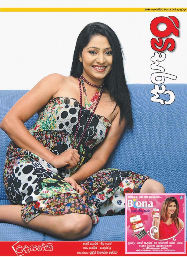 Udayanthi Kulathunga hot gossip actress photos collection