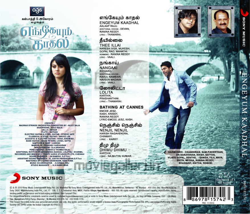 Dhimu dhimu song download | dhimu dhimu song mp3 free online hungama.