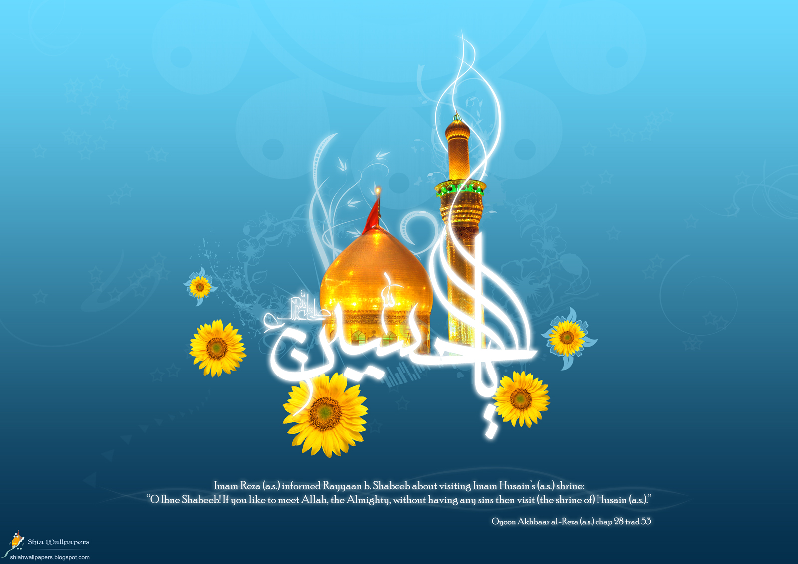 Maula Ali Shrine Wallpaper: Shia Wallpapers: Imam Hussain