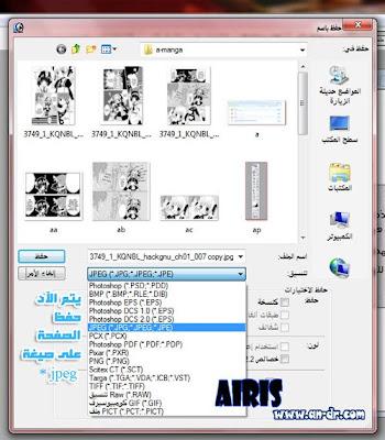 ضغط ملف pdf اقل من 400