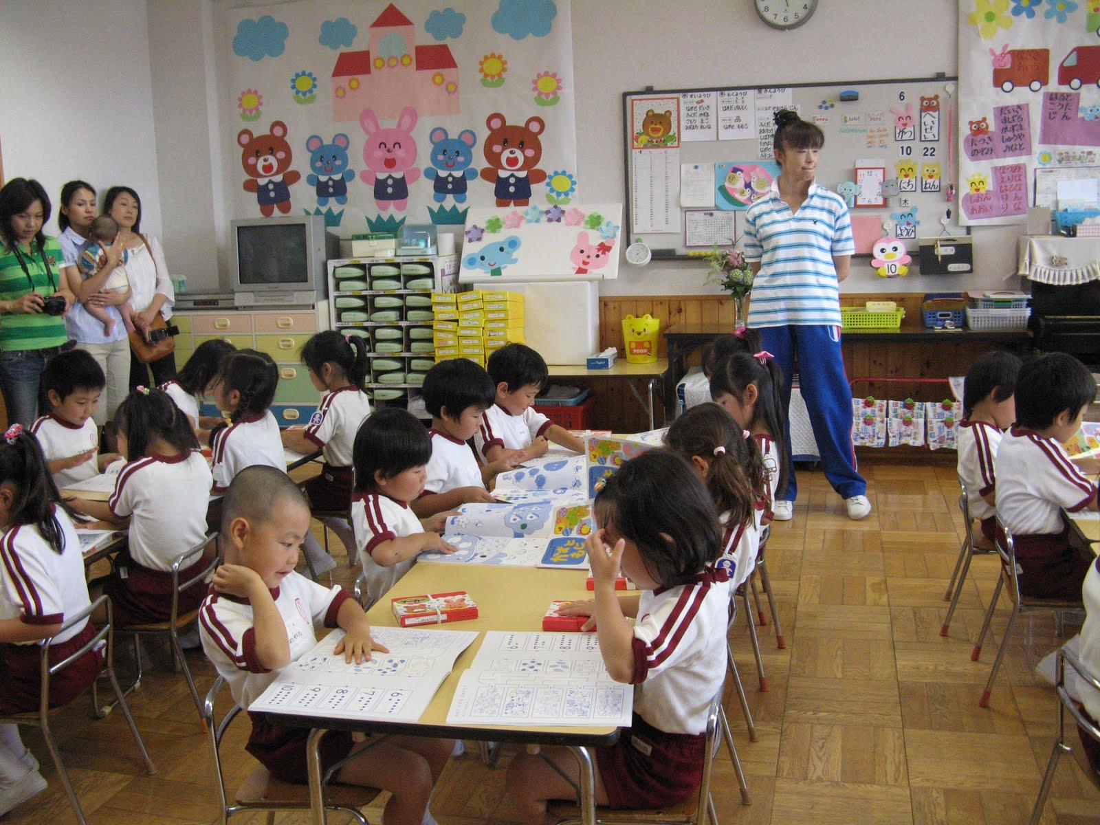 Kinder Garden: FIGING: Iruma Yochien (kindergarten