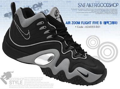 0effa9c4a6feb9 paypal Online sell nike jordan shoes  AIR ZOOM FUGHT FIVE B ID ...