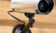 Trasformare la webcam in una telecamera di sorveglianza o sicurezza