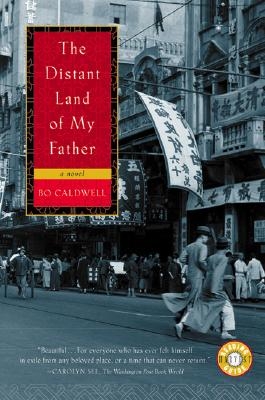 the distant land of my father, world war II in china