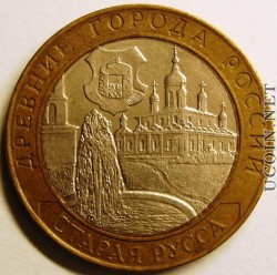 Картинки денег Картинки денег Юбилейные монеты 10 рублей