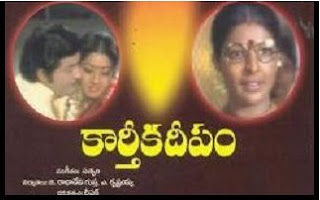 karthika deepam mp3 songs