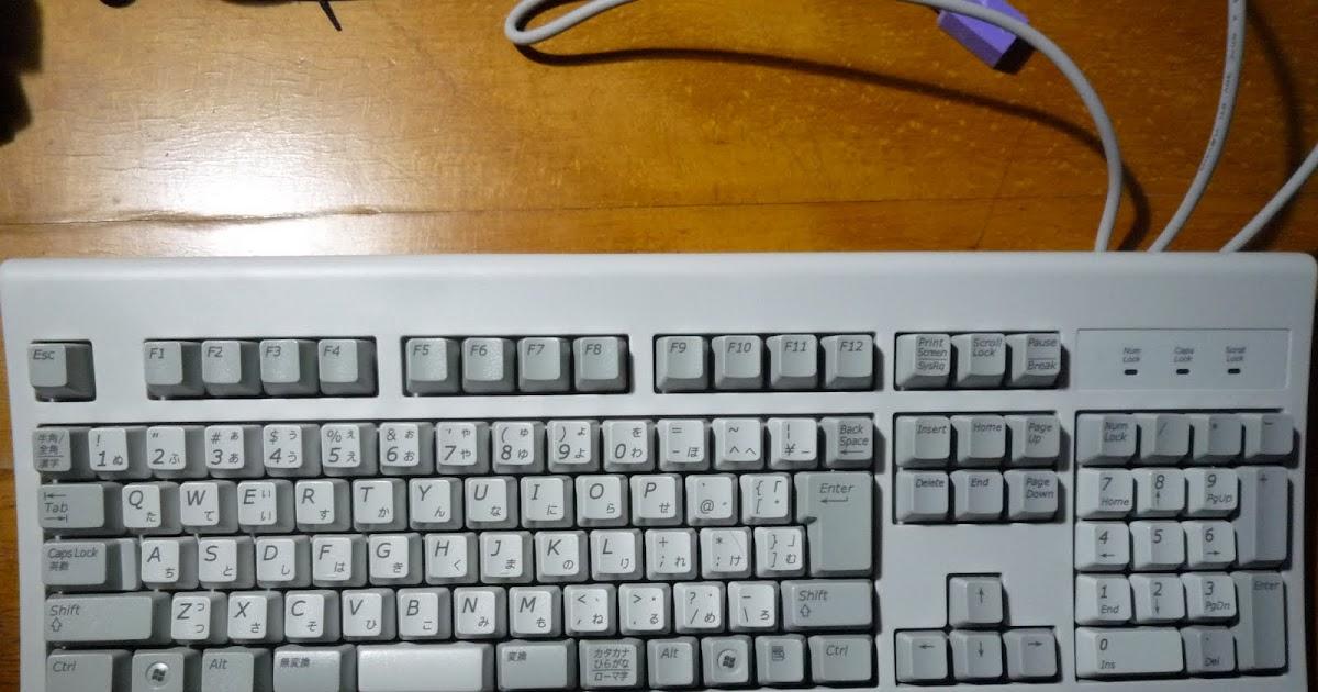 充電式のなにか: KB-3920(NECサーバー添付品)