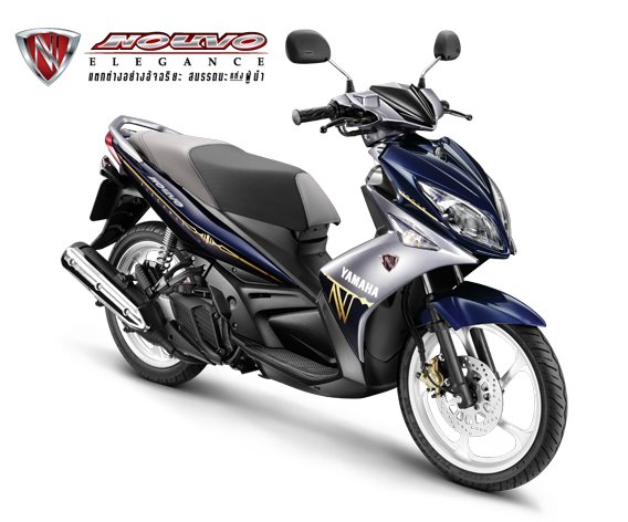 Gallery modifikasi motor yamaha Terbaru | Oto Trendz