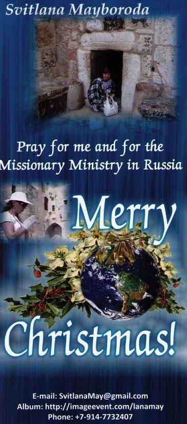 Christ Lutheran Church of Valparaiso, Indiana: Prayers For ...