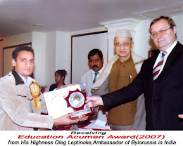 Education Acumen Award(2007)