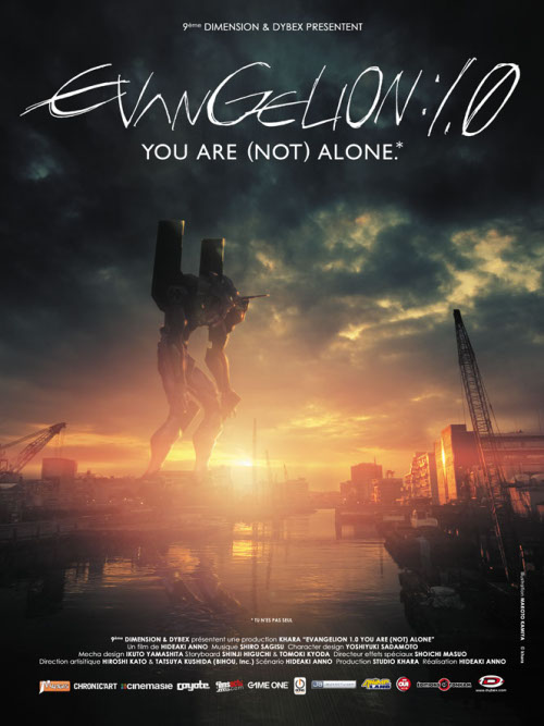 Evangelion: 1.11 – YOU ARE (NOT) ALONE | BD …