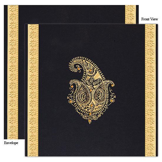 123weddingcards.com: Muslim Wedding Invitations