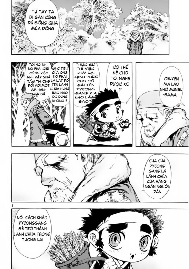 Ám Hành Ngự Sử chap 29 trang 6
