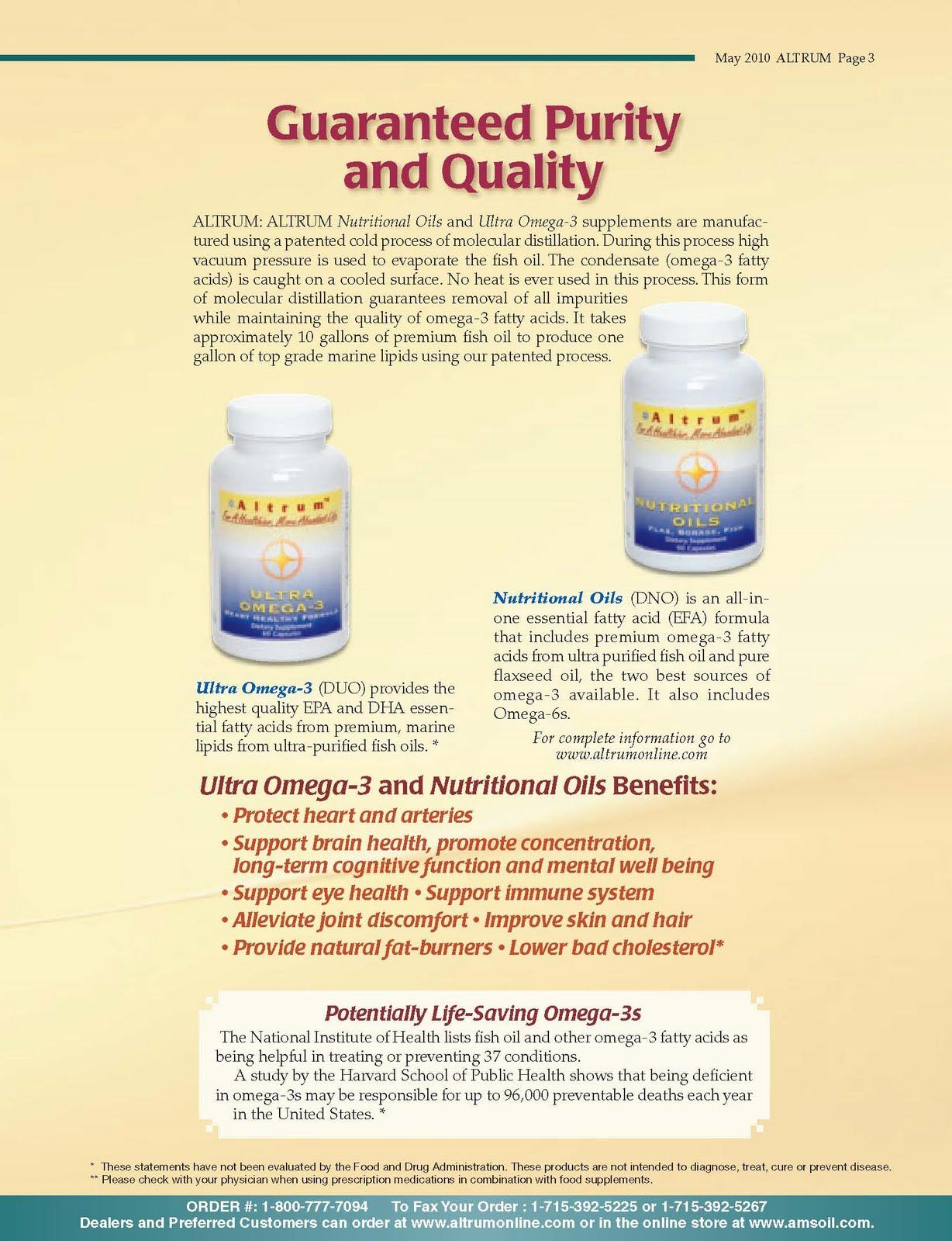 protection omega alu