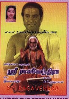 Raghavendra rajini movie songs : Integrale dvd laurel et hardy