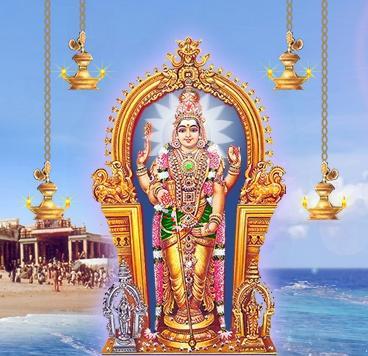 Murugan tamil songs free mp3 downloads hyundai-baikal. Ru.