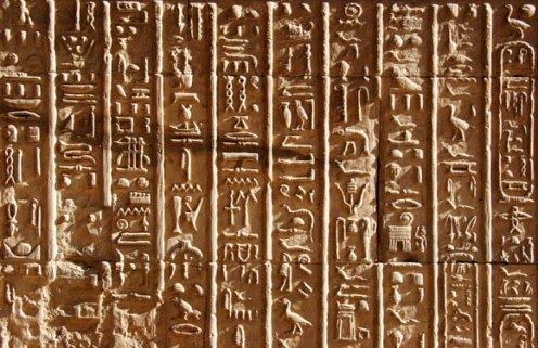 Pharaoh essay
