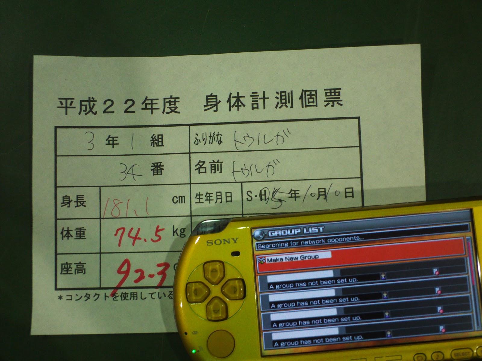 medical fetish Japanese examination