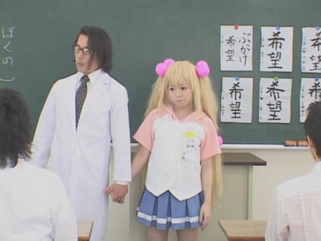 Russian Cosplay: Hinata Shouyou (Haikyuu!!)   G4SKY.net  Seto Hinata Costume