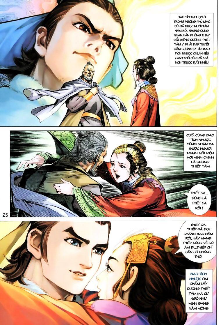 Anh Hùng Xạ Điêu anh hùng xạ đêu chap 14 trang 24