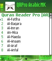 qrpro arabic