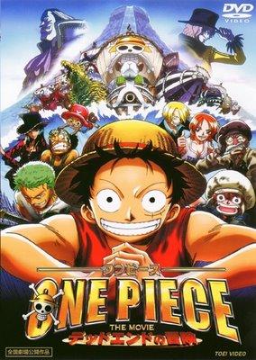 One Piece 4: La Aventura Del Dead End Online Completa