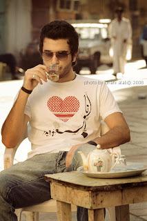 موضة انا سعودي
