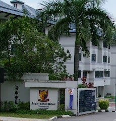 Anglo Chinese School(Indepedence) - Secondary