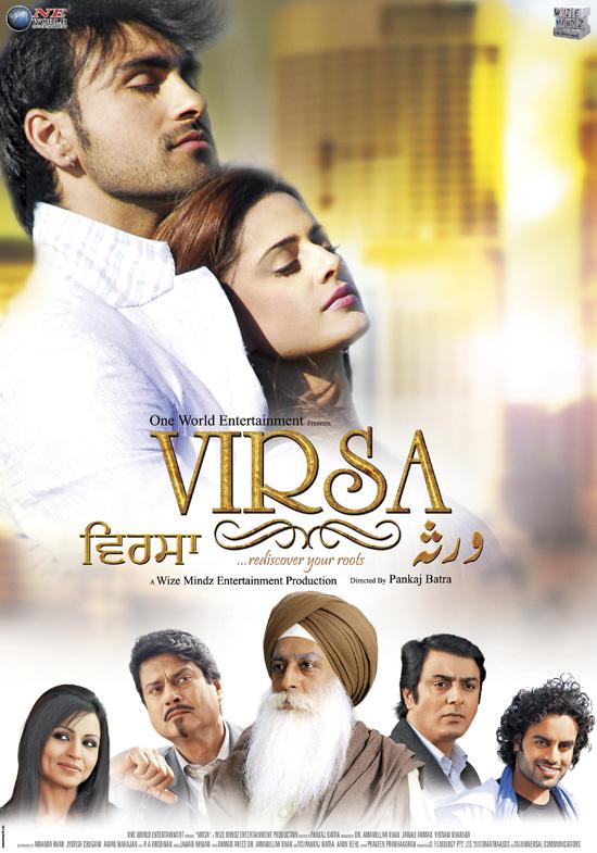 Pakistani Sexy Actress Punjabi Film Virsa-2987