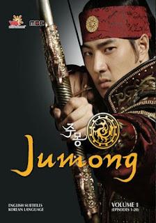 OST - Jumong Full Album CD1 -> Download