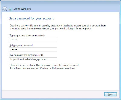 Set a password