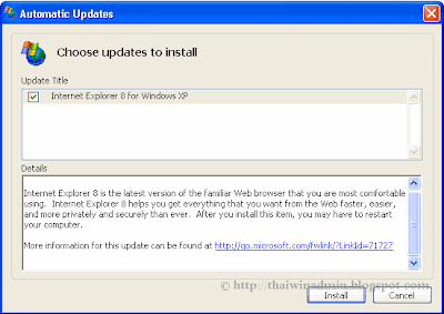 Choose updates to install