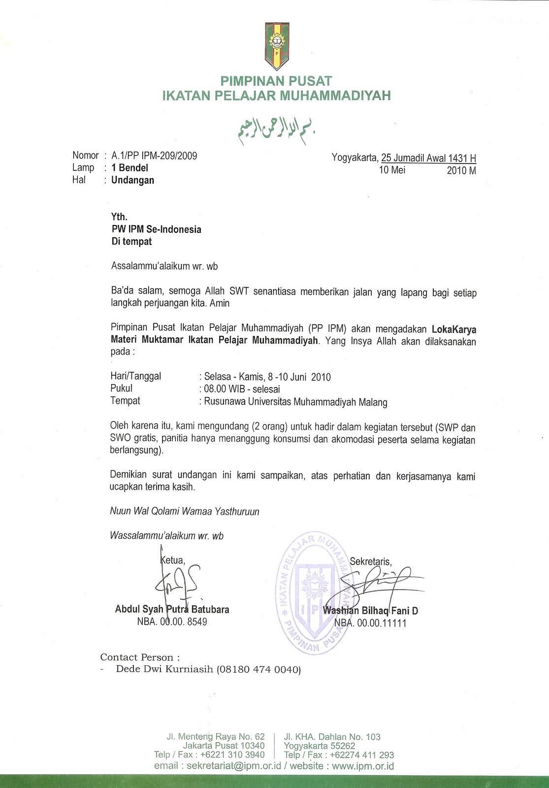 Contoh Surat Dinas Osis Sma Surat 5