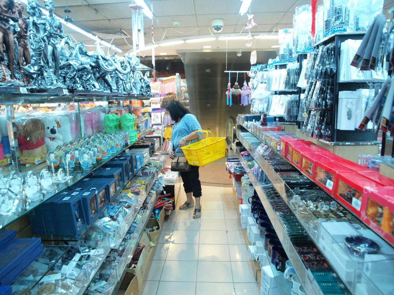 Catatan Ardis Family Belanja Ngirit Di Mustafa Center Singapore