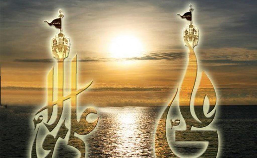 Ya Ali Mola Pictures