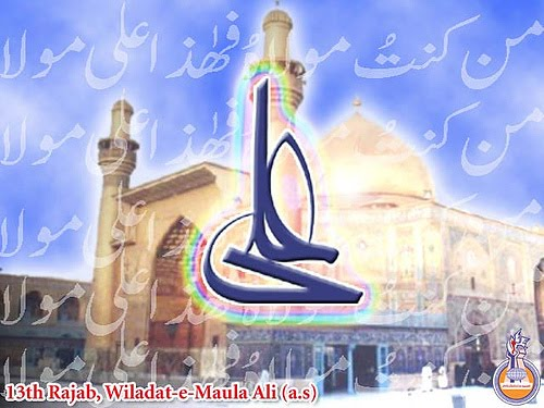 Islamic Pictures And Wallpapers Name Of Ali A S Wallpapers: ISLAMIC WALLPAPER: Ali Mola Madad