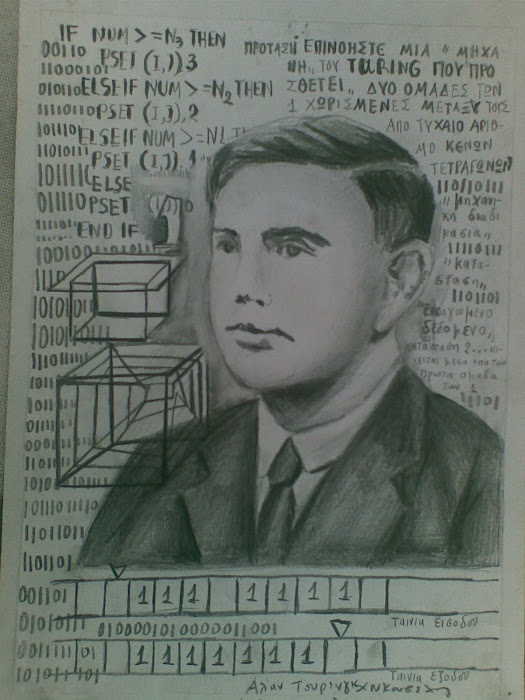 Alan Turing [ Mathematician ] paintngs