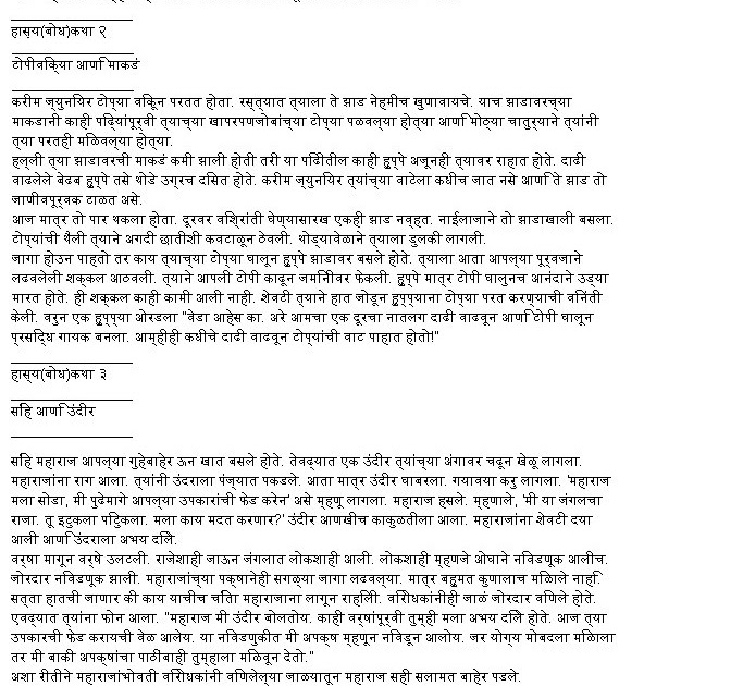 Vaibhav laxmi vrat katha in marathi