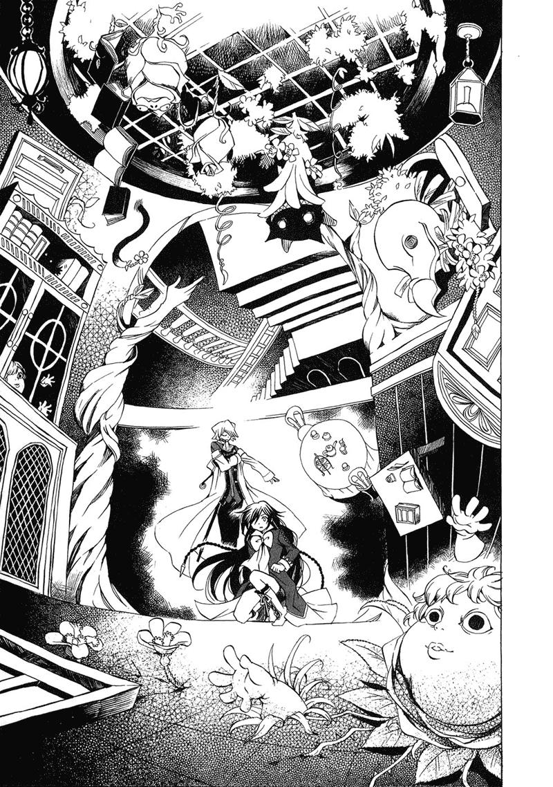 Pandora Hearts chương 015 - retrace: xv welcome to labyrinth trang 7